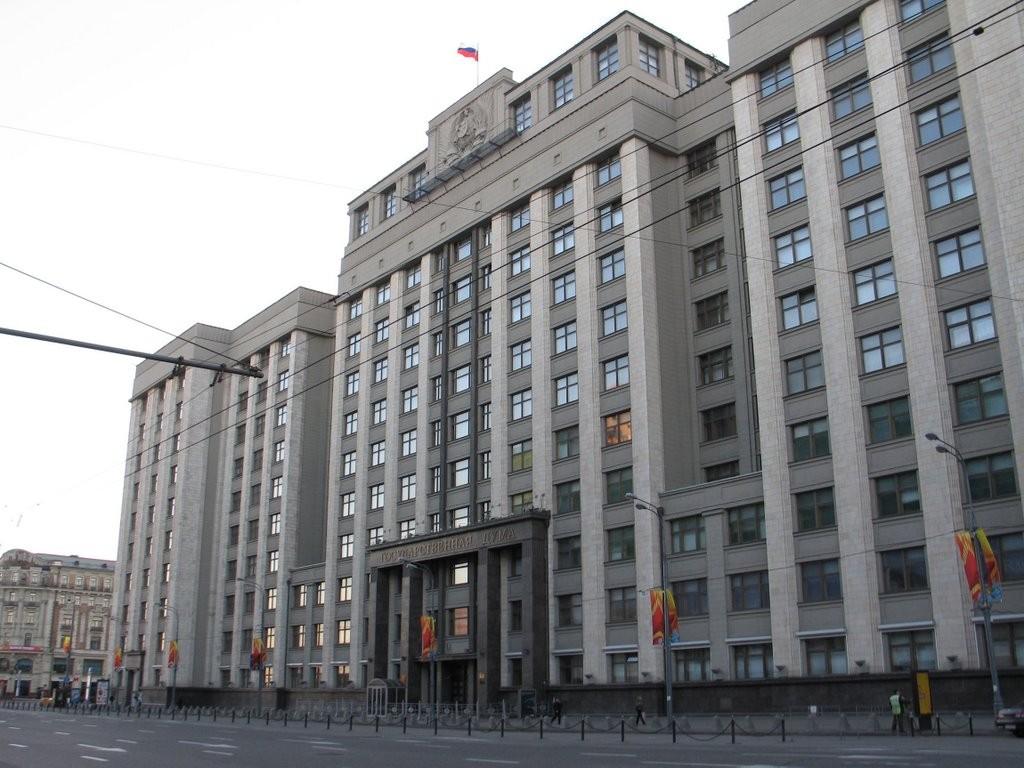 Государственная дума  РФприняла бюджет на2017-2019 годы впервом чтении