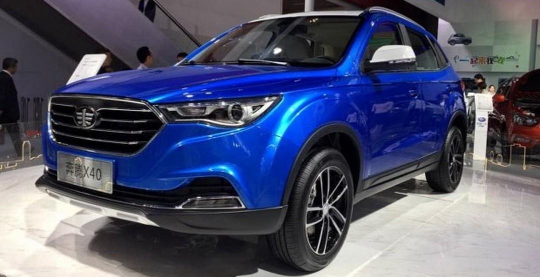 FAW представил вГуанчжоу новый кроссовер Besturn X40