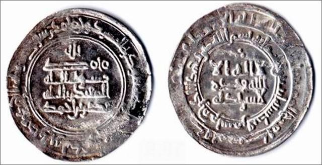 ВДербенте археологи отыскали редчайшую арабскую монету VIII века