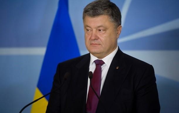 Пётр Порошенко извинился перед украинцами закредитные условия МВФ