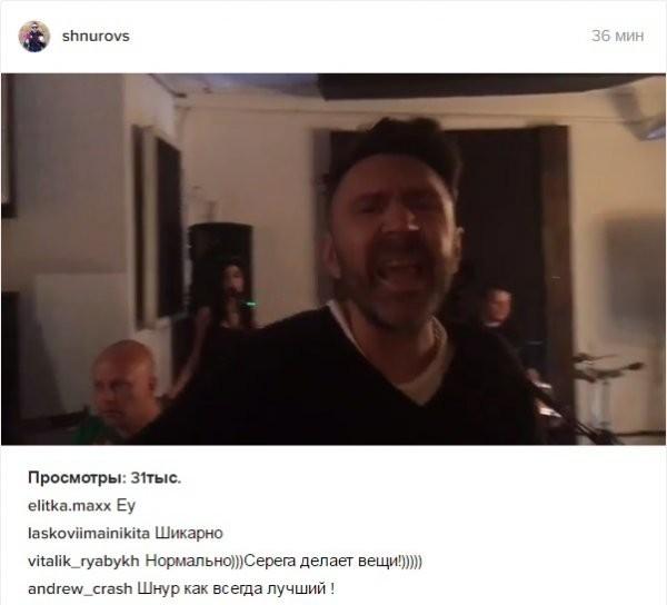 Шнуров исполнил песню для Нагиева