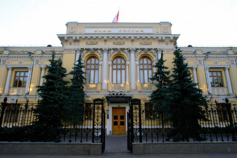 ЦБРФ потребовал ликвидировать «Кубанский универсальный банк»