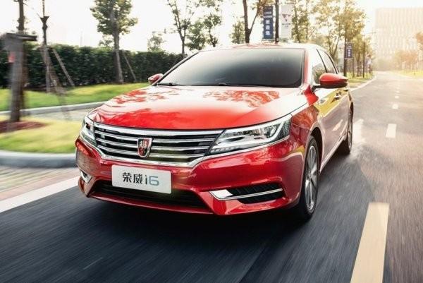 На автомобильной выставке в КНР представлен новый седан SAIC Roewe i6