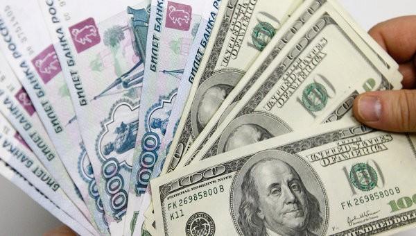 Официальный курс доллара повышен на38 копеек, аевро