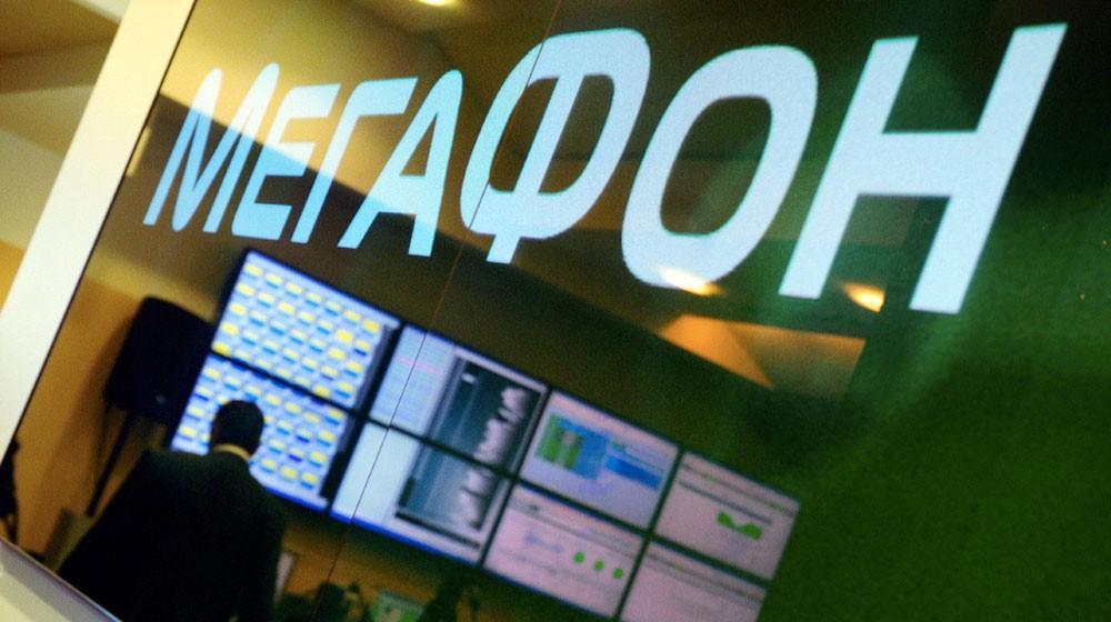«МегаФон» запускает новейшую линейку опций мобильного интернета для корпоративных клиентов
