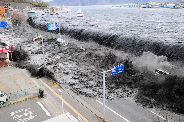 Землетрясение магнитудой 6,1 случилось насеверо-востоке Японии