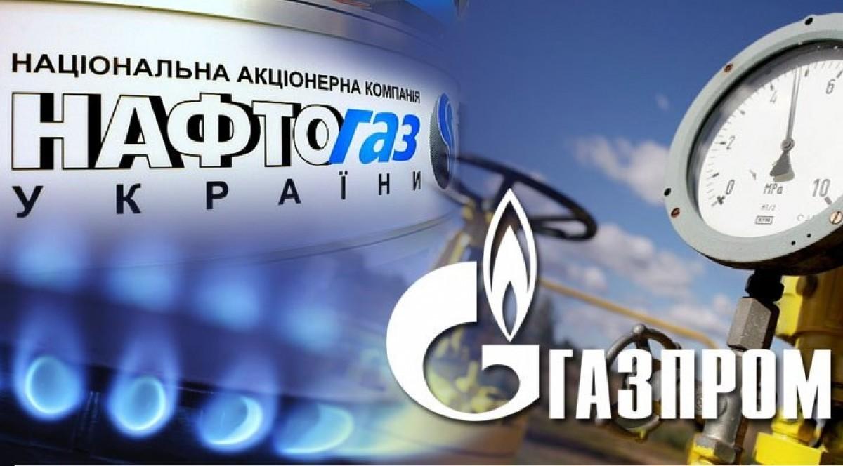 «Нафтогаз» ведет в Твиттер войну с«Газпромом» водностороннем порядке— Вloomberg