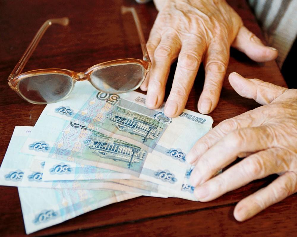 Как начисляют пенсию с 1957 года рождения
