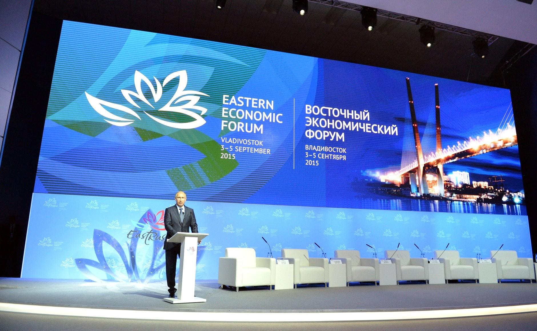 ВЭФ-2017 пройдет воВладивостоке 6