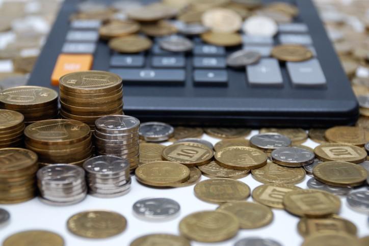 МЭР отмечает рост настоящих зарплат вотдельных областях экономики