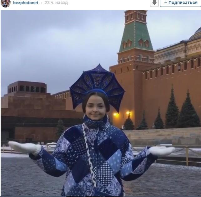 Милиция запретила блогеру вкокошнике находиться наКрасной площади