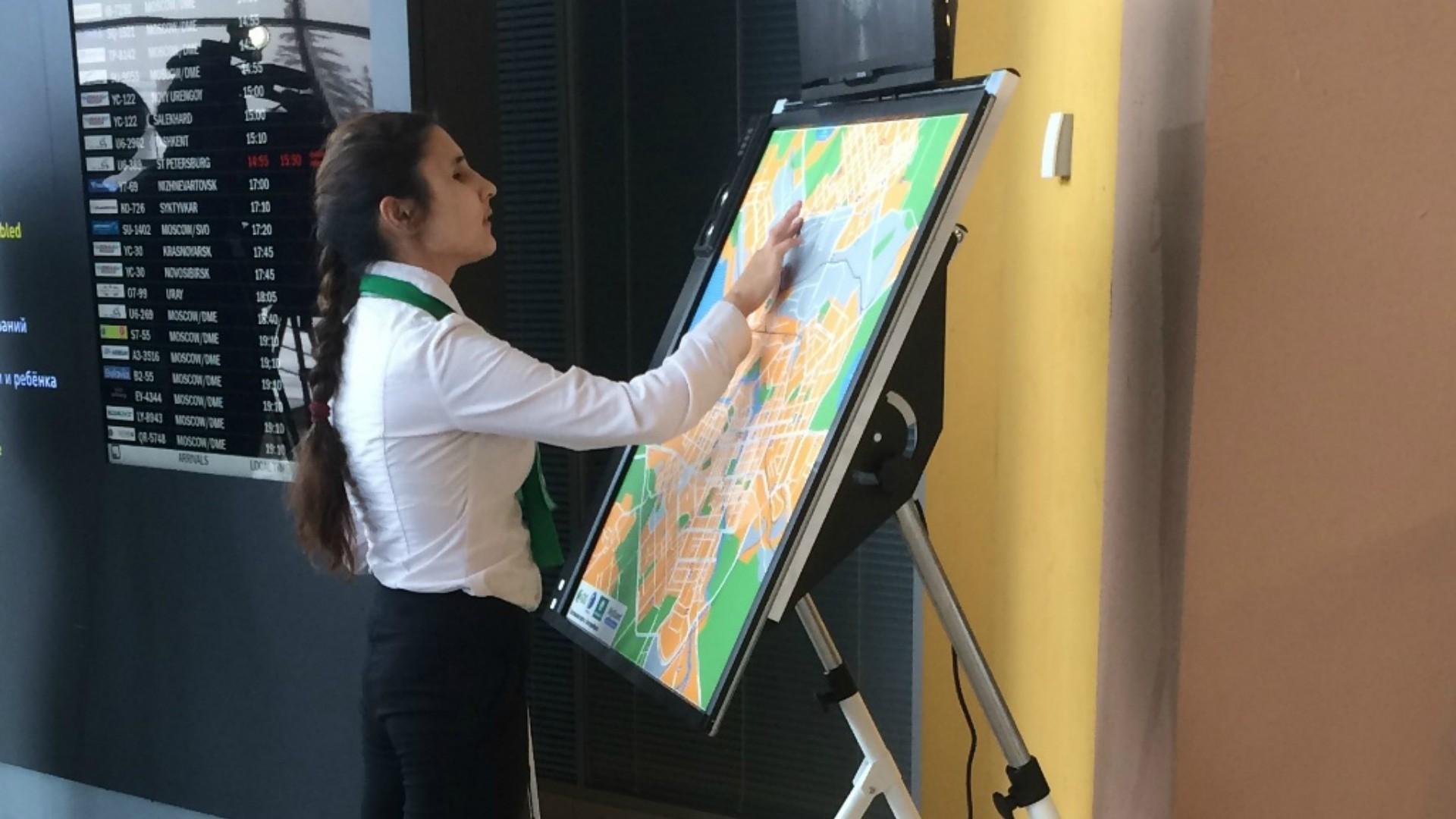 Спецкарта Екатеринбурга для людей сограниченными возможностями появится ваэропорту «Кольцово»