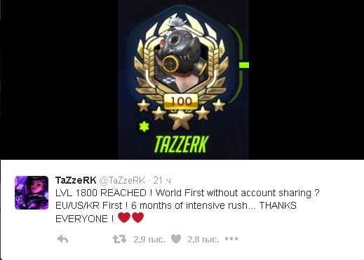 Француз TaZzeRK достиг 1800 уровня вOverwatch
