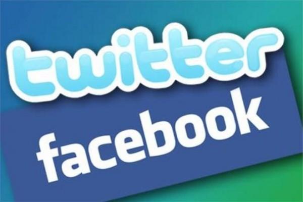 Facebook и Twitter вслед за LinkedIn могут быть запрещены в России