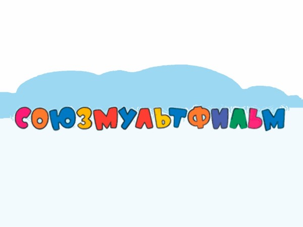 «Союзмультфильм» создаст онлайн-кинотеатр для детей