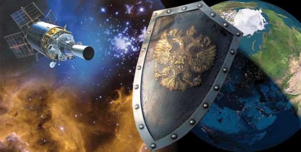 Россия создаст космический «щит»