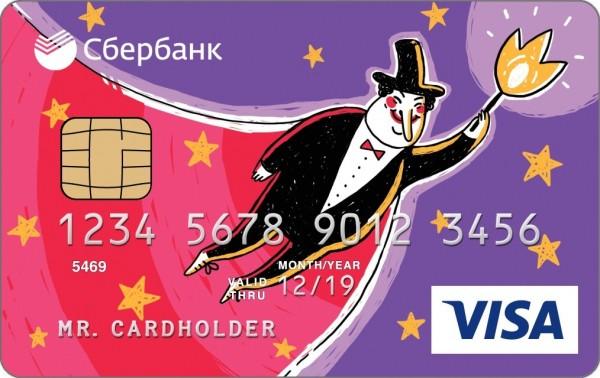 Сбербанк запустил сервис по выбору индивидуального дизайна карт