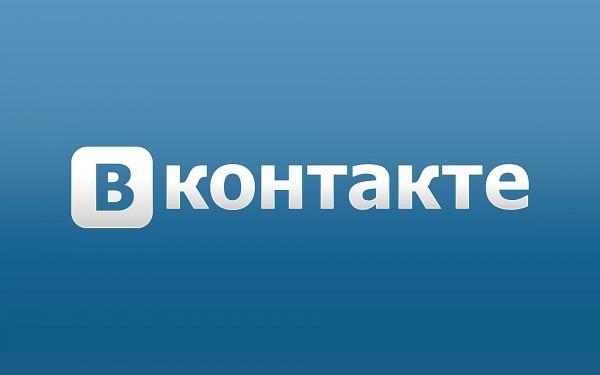 В соцсети «ВКонтакте» появился аккаунт Минобороны РФ