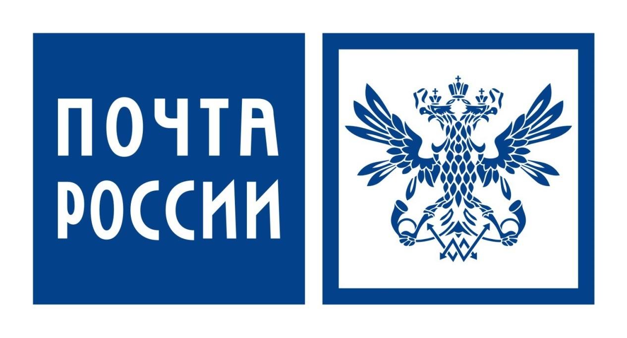 В социальных сетях массово пожаловались на«Почту России»