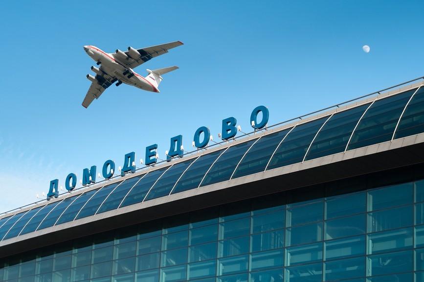 Встоличных аэропортах установят терминалы для вызова такси