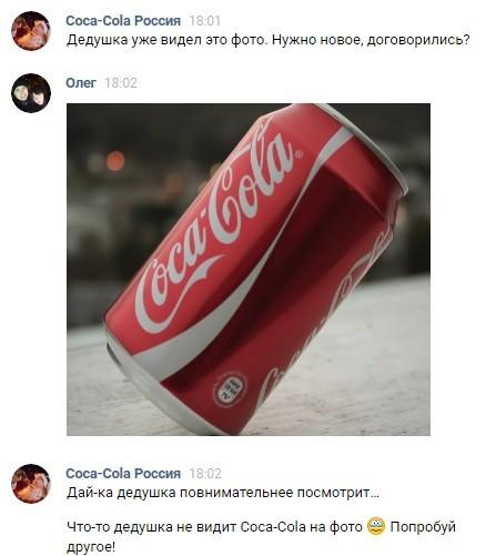 Акция состикерами отCoca-Cola в РФ вышла из-под контроля