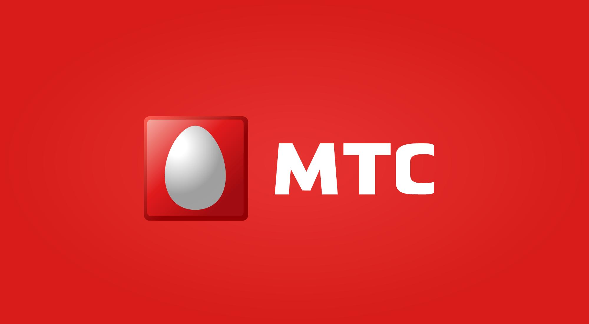 МТС может дать абонентам возможность перекрыть рекламу вглобальной web-сети