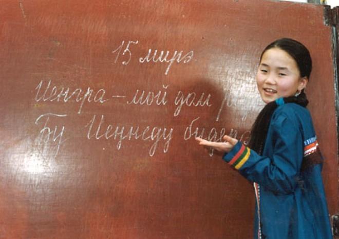 НаЯмале выпустят новые учебники поизучению языков народов Севера