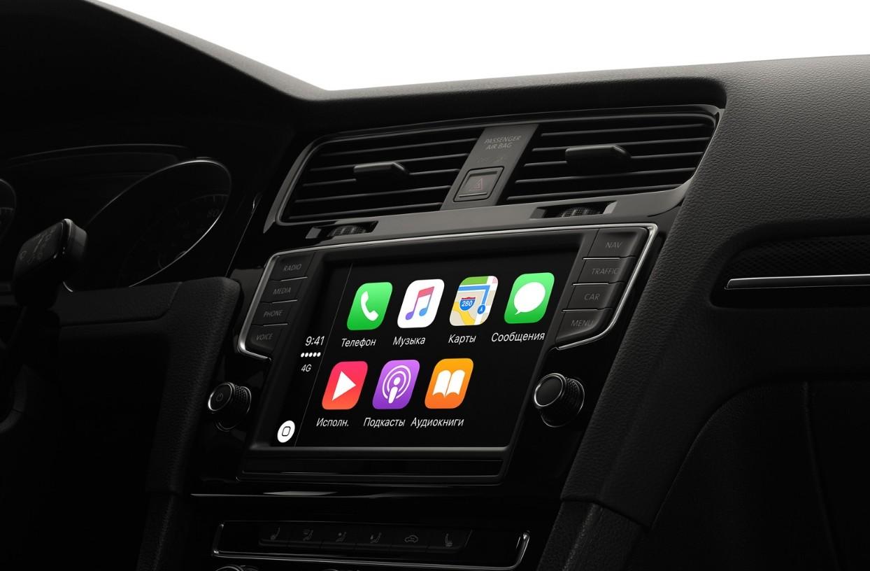 Apple обнародовала список авто споддержкой CarPlay
