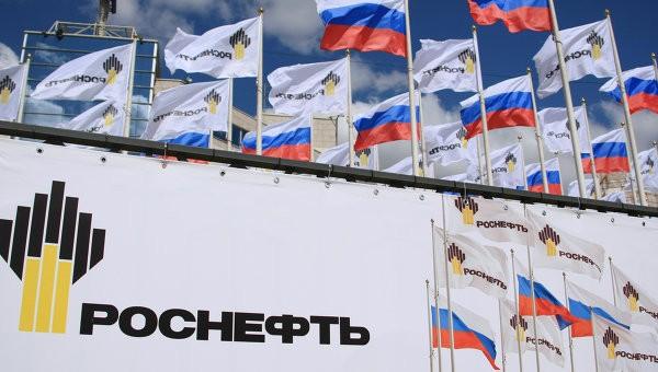 Порезультатам приватизации «Роснефти» вбюджет РФ поступит 710,8 млрд руб.