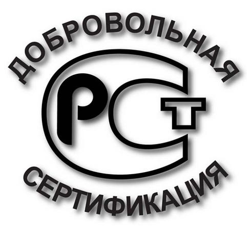 Знак росстандарт добровольная сертификация сертификация автобусов в дмитрове