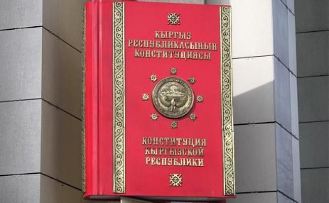 Порезультатам голосования одобрены изменения вКонституцию— руководитель ЦИК Киргизии