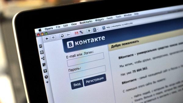 Юзеры «ВКонтакте» жалуются нанавязчивую рекламу ваудиозаписях