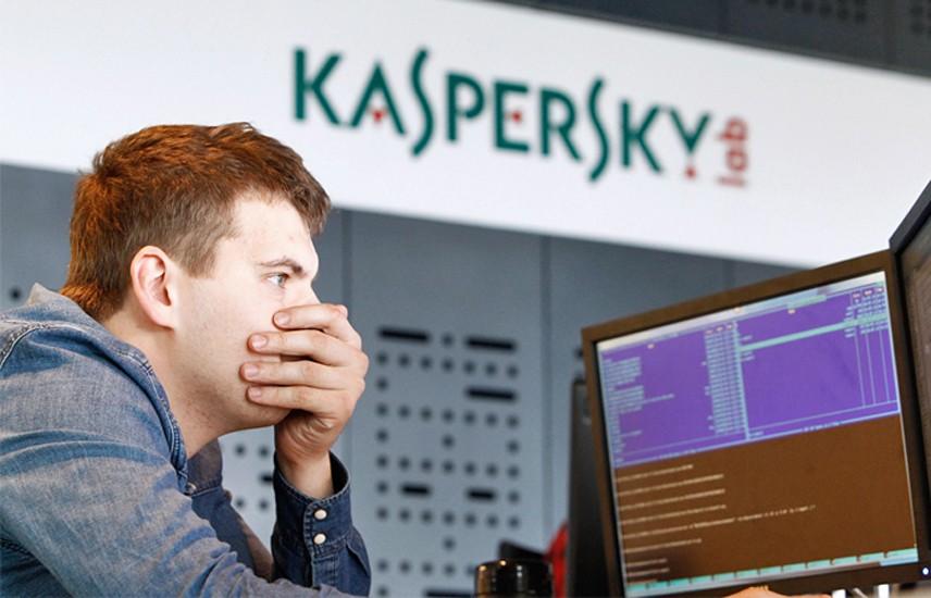 «Лаборатория Касперского» жаловалась антимонопольщикам наMicrosoft