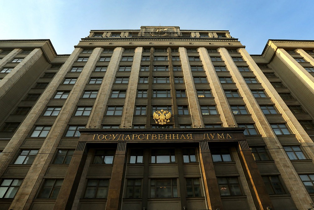 Государственная дума утвердила план реализации послания В. Путина