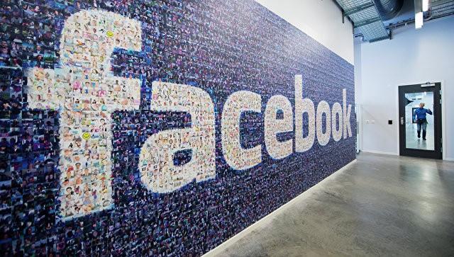 ВГермании хотят вынудить социальная сеть Facebook удалять иопровергать фейковые новости