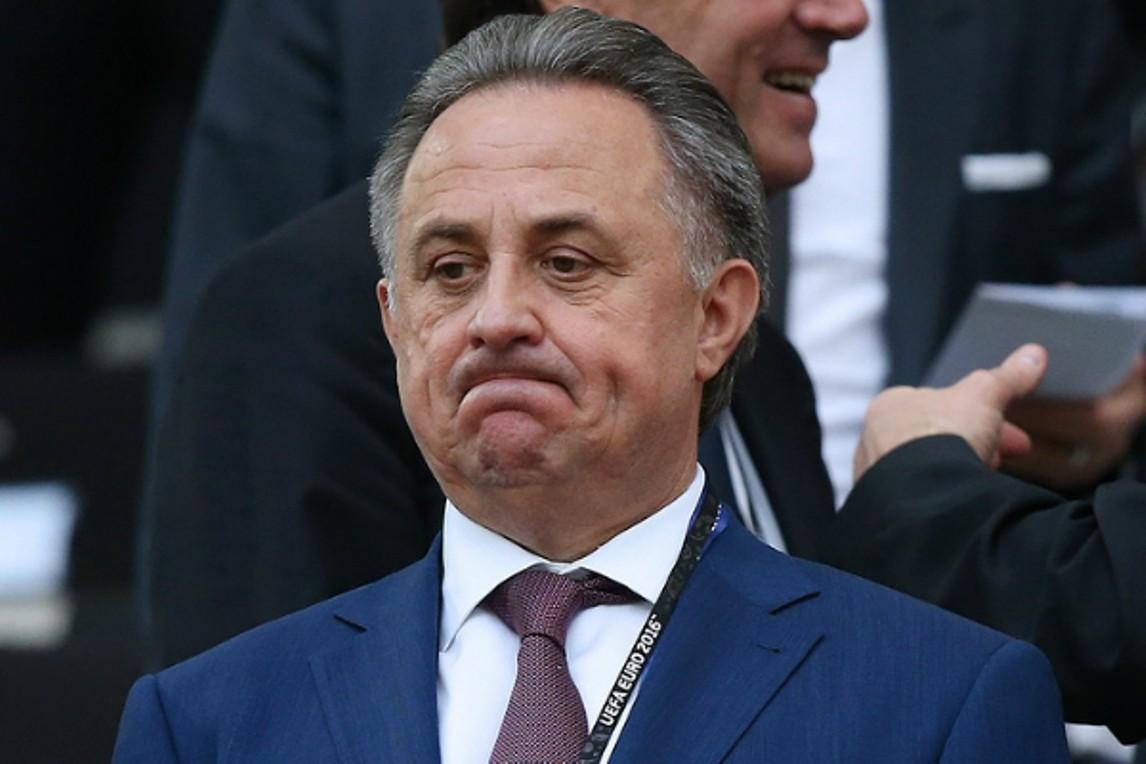 Международная федерация футбола опровергает сообщения о изучении вотношении Виталия Мутко