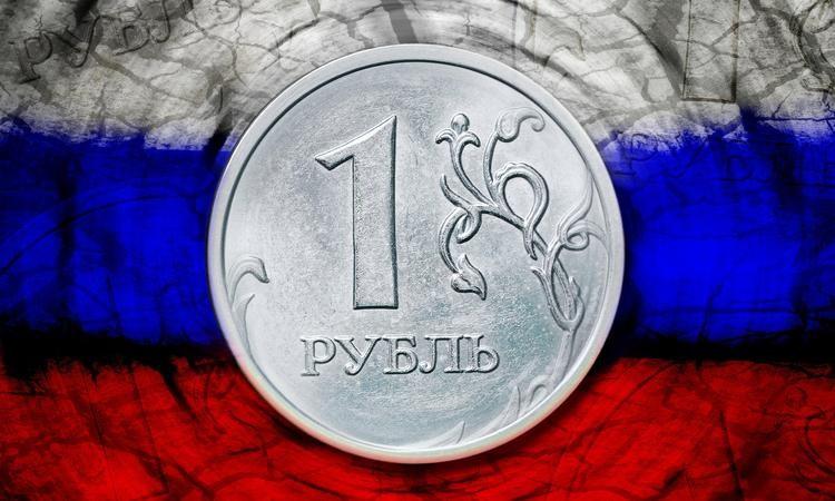 Официальный курс доллара опустился до60 руб.