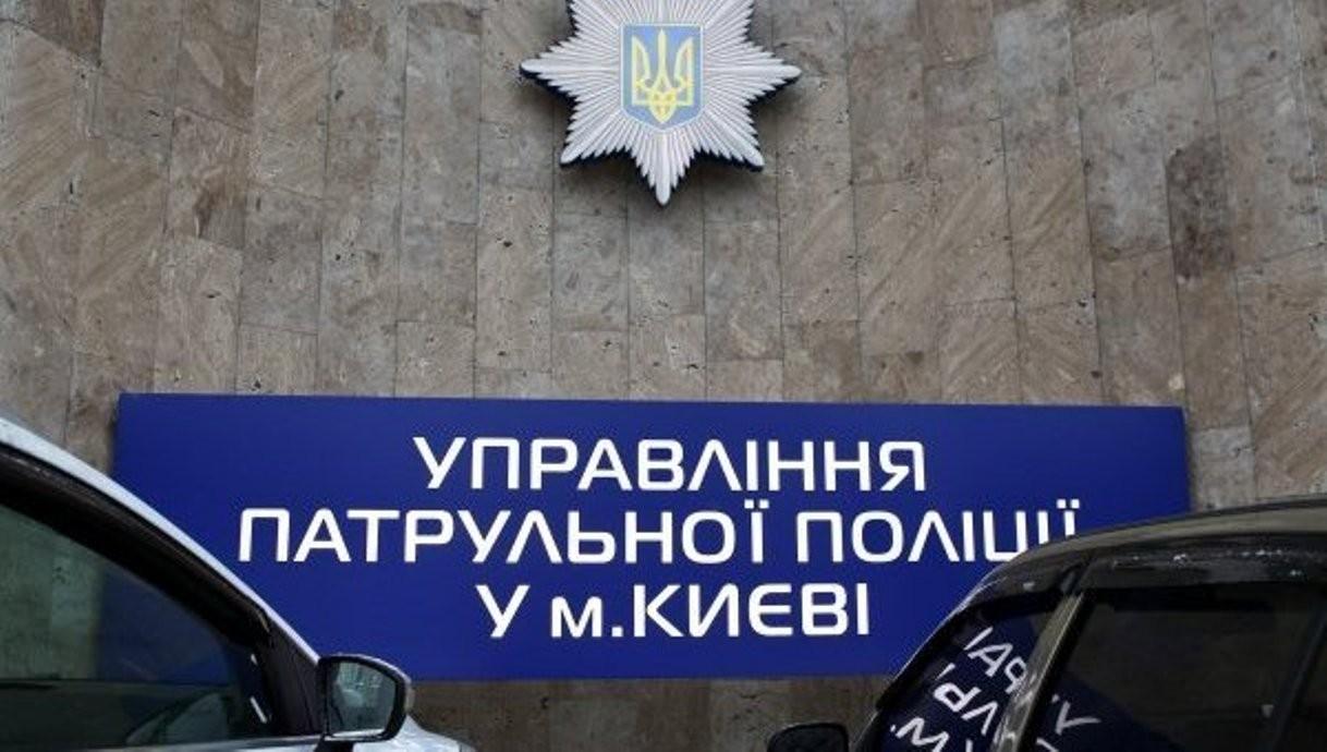 Вкиевский кабинет РИА «Новости» вторглись радикалы
