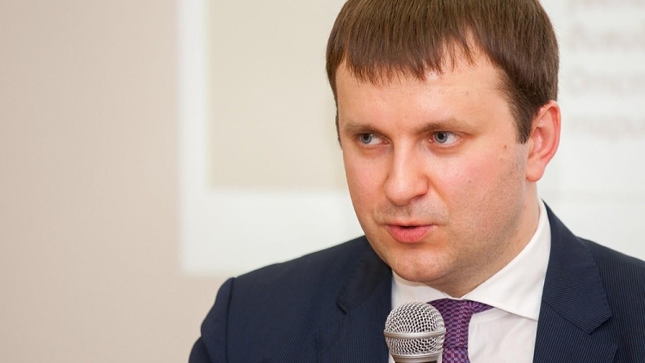 Руководитель МЭР вошел внаблюдательный совет Внешэкономбанка