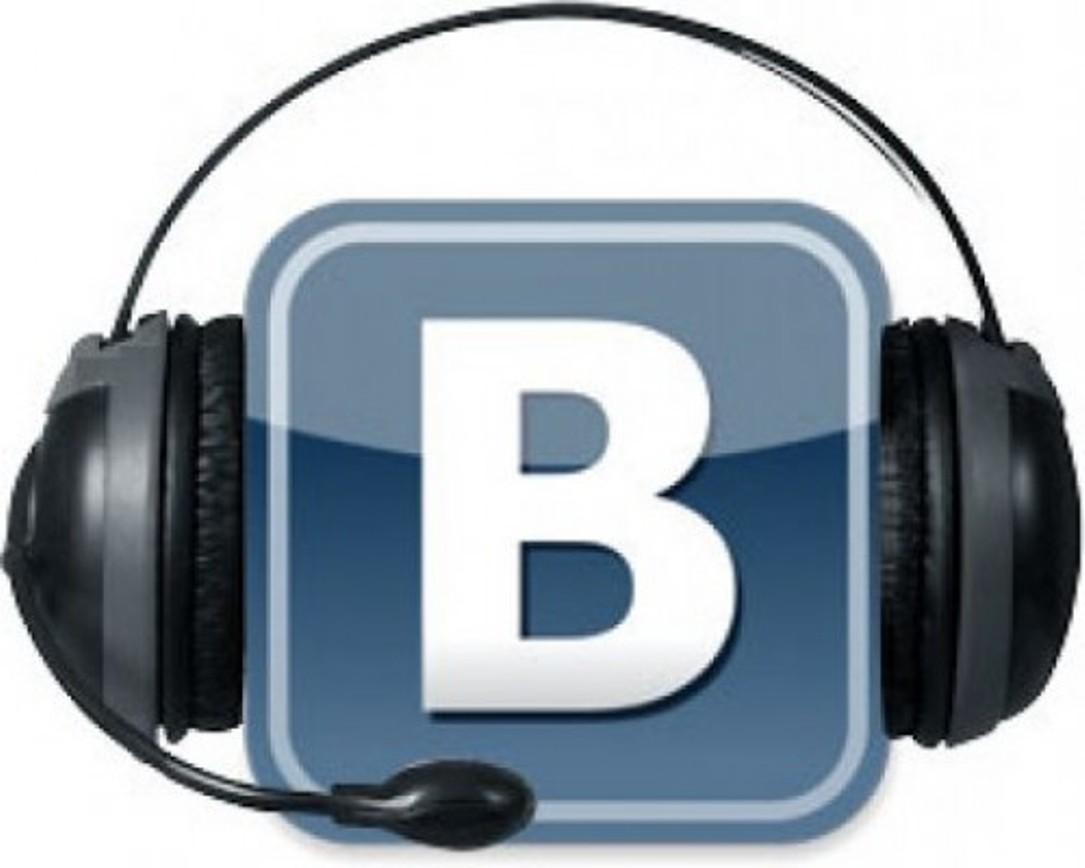 Соцсетью «ВКонтакте» закрыт доступ кмузыкальным композициям для сторонних приложений