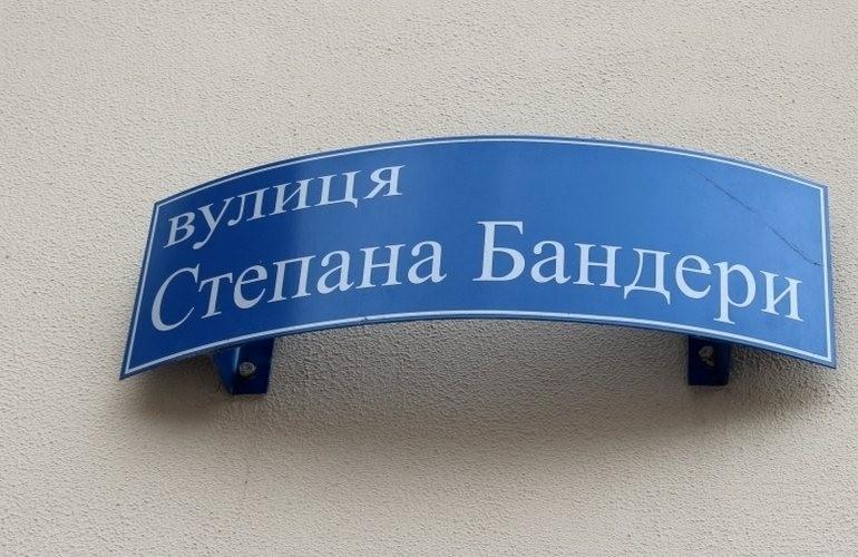Петиция запереименование проспекта Бандеры набрала необходимые голоса