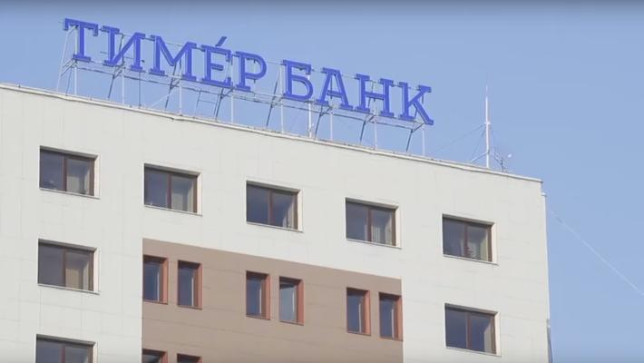 Акбарс банк непретендует научастие всанации Татфондбанка