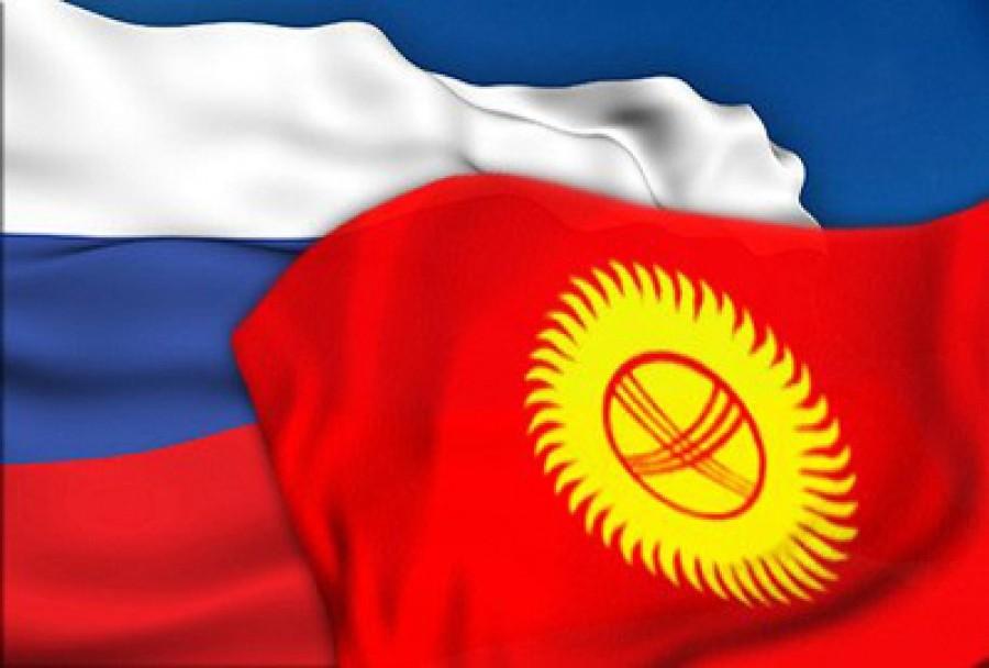 РФ начинает беспошлинные поставки нефти вКиргизию