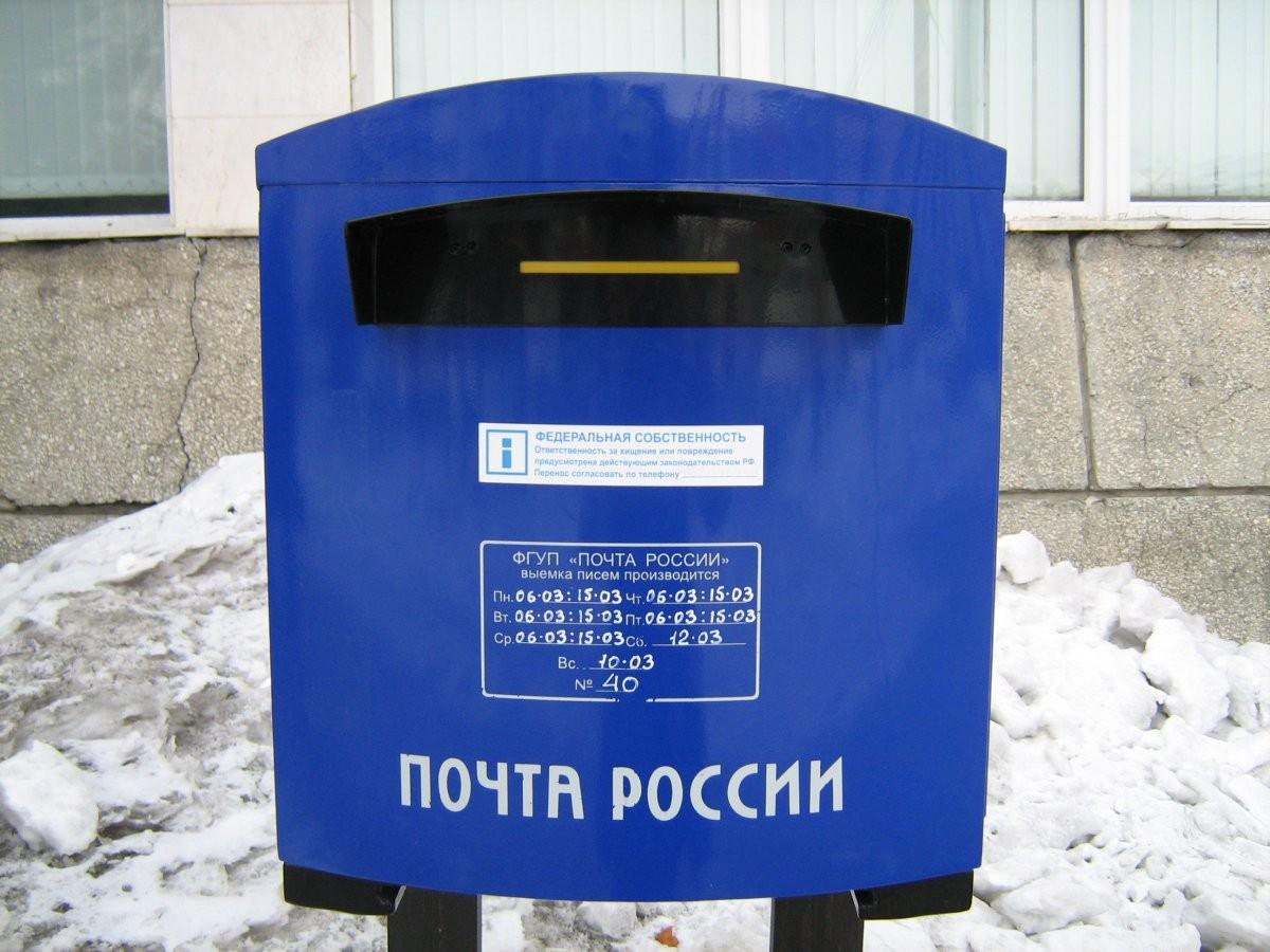 «Почта России» закупит 15 тыс. телефонов наотечественнойОС