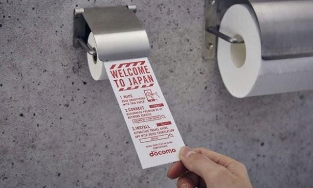 ВЯпонии разработали туалетную бумагу для телефонов