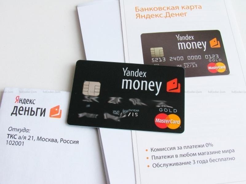 Яндекс.Деньги запустили переводы всоцсети ВКонтакте наWindows 10