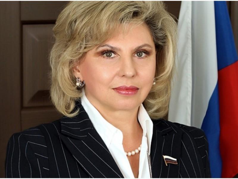 Татьяна Москалькова посетит русских осужденных вУкраинском государстве