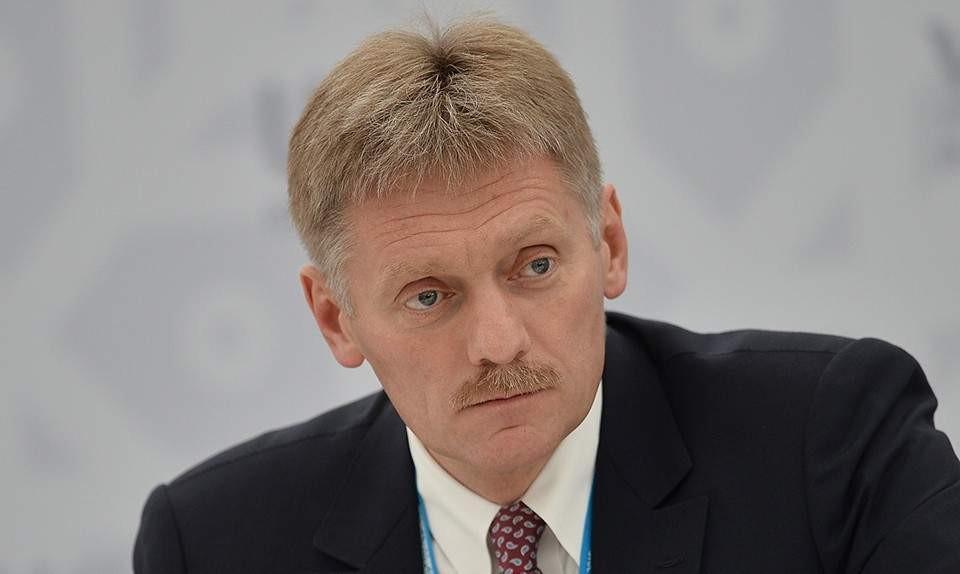 Российская Федерация ожидает отСША конструктивного разговора — Кремль