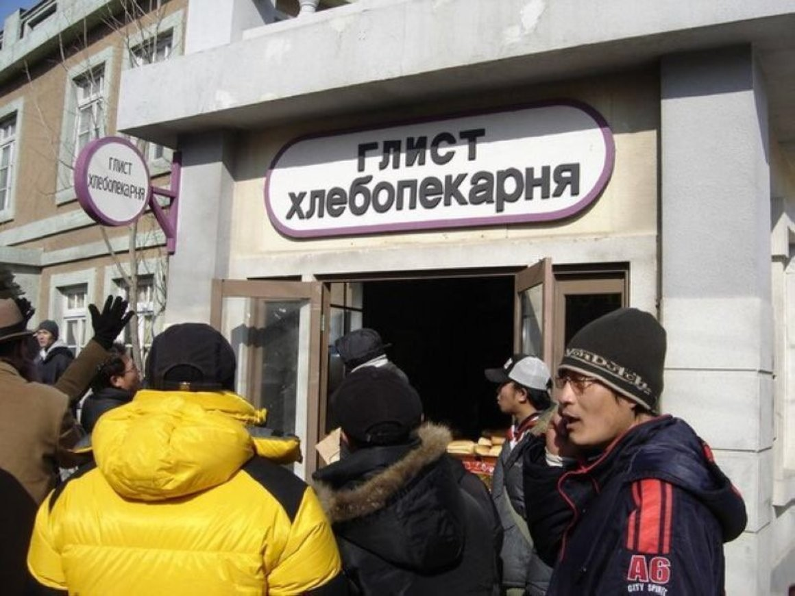 Корейцы «открыли» воВладивостоке хлебопекарню «Глист»
