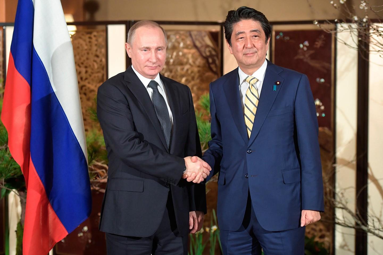 Как РФ иЯпония будут развивать экономическое сотрудничество
